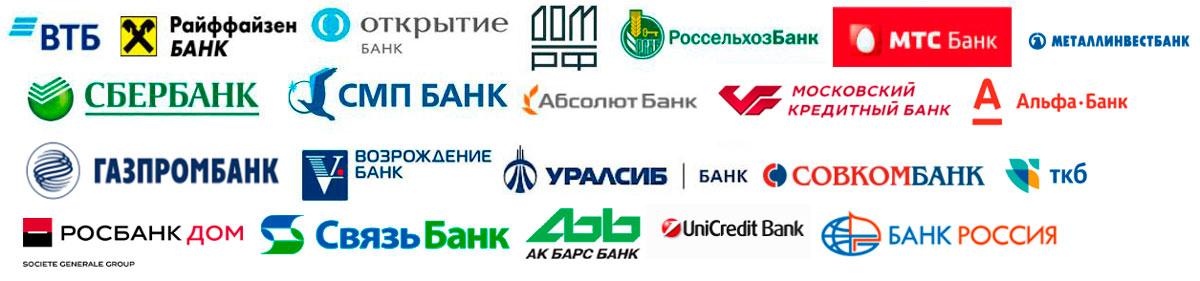 Список банков выдающих кредит с плохой кредитной историей и просрочками в москве