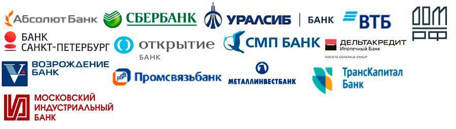Изображение - Квартал спутник в ипотеку 2019 sputnik-banki
