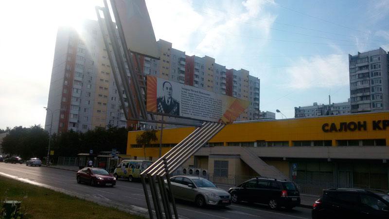 Документы для кредита в москве Маршала Захарова улица справку с места работы с подтверждением Ракетный бульвар