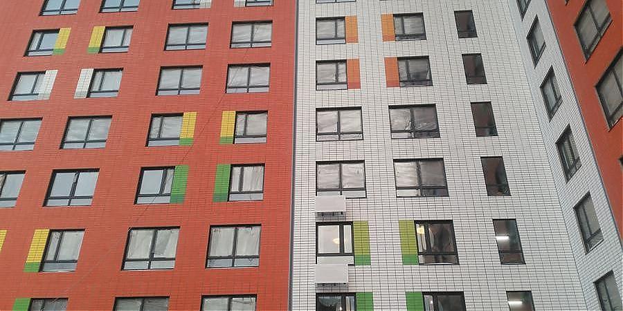 Изображение - Покупка квартиры с долгами дальнейшие шаги 123_900_450_5_100